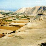Pampas del Perú